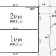 区画図:土地価格1880万円、土地面積115.53m2 34.9坪のゆとりのある敷地。南側は空地となっていますので陽当たりも良く、開放感のある立地です。