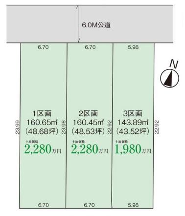 区画図:東南道路に面した陽当たりの良い立地。駐車場2台(車種制限あり)可能です。